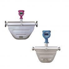 alcmmb flow meter